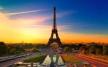 Нова Година в Париж - Самолет