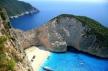 Почивка на остров Закинтос с автобус